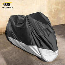 Four seasons general electric battery motorcycle clothing sunshade cover cloth Large displacement car cover rain and dust increased thickening car cover