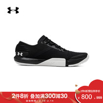 Andaman official UA TriBase womens training sneakers Under Armour-3021665