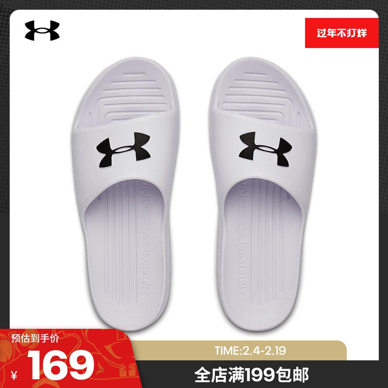 Anderma official UA CORE PTH SL mens and womens casual slippers Under Armour3021286