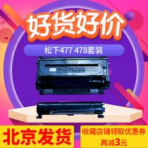 Jingchen применяет Panasonic KX-FAD478CN картридж 477 картридж MB1935CNG 1955 1985 2123 2128 2133 2138 2173 2178C факсимильные чернила барабанный картридж стойку