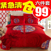 The wedding red cotton four set wedding bedding 1.8m double 2.0m thick sanding bedding