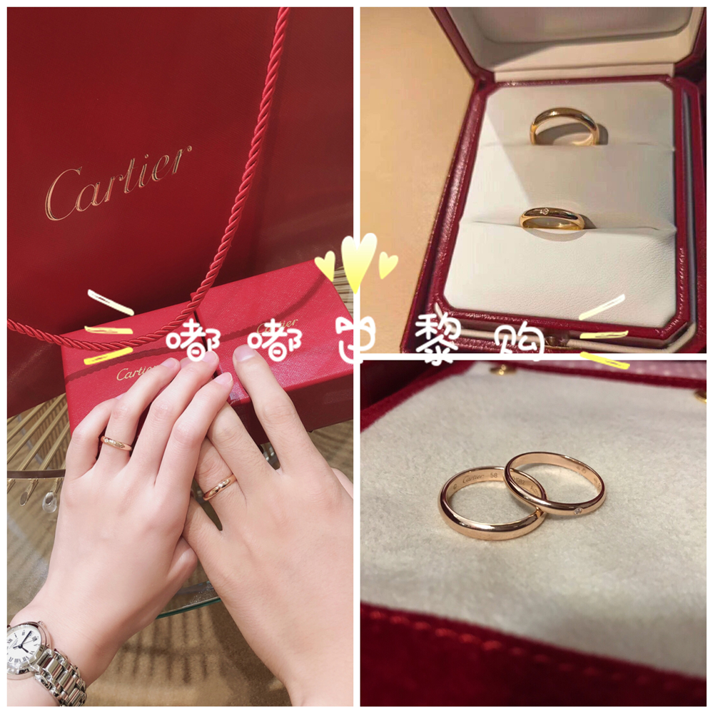 Cartier/Cartier 1895 series plain ring ring 18k gold without diamonds diamond couple wedding ring men and women ring