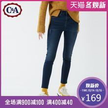C & a skinny mid waist burr worn small leg jeans women's autumn and winter Plush pencil pants ca200222235-3