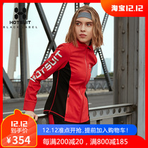 American Hotsuit sweaty blouse 2018 Winter new fitness exercise running sweaty sweaty dress woman