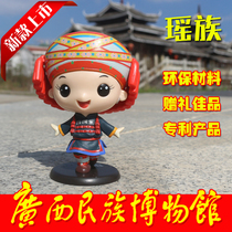 Yao characteristic doll Guangxi folk characteristic jewelry gifts foreigner journey Birthday Home product Wen Chuang Products
