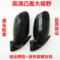 Shenghao hypertherm birds BMW fully enclosed new energy electric tricycle reflector mirror rearview mirror