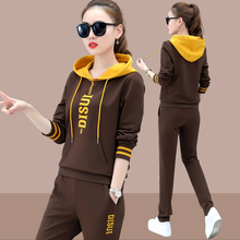 Leisure Suit Female Spring, Autumn and Summer 2019 New Fashion Large-Size Loose Long-sleeved Guard Two-piece Running Sportswear
