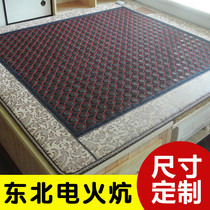 Electric heating plate jade fire heating tatami electric plate heating board home electric anti-electric heating pad adjustable temperature
