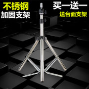 Stainless steel mannequin doll head mould bracket bracket dummy head hair model head bracket three tripod tripod
