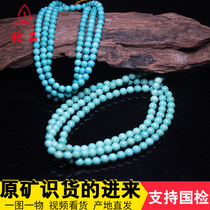 Luo Lao Si original mine high porcelain blue turquoise old barrel beads Round beads 108 hand string bracelet Buddha beads mine straight hair