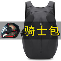 Knight 揹 mens locomotive hard hat bag all-helmet motorcycle motorcycle brigade equipped with waterproof high-capacity cycling bag shoulder women