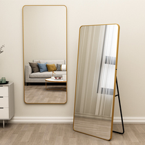 Mirror full-body mirror wall can stick bedroom home thin full-length mirror paste wall floor-to-ceiling mirror net red girl