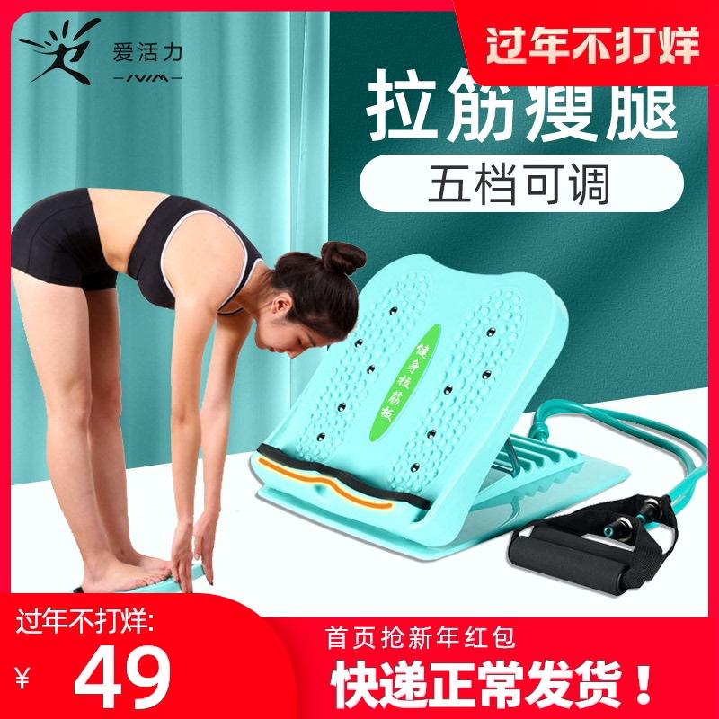 瘦腿拉筋板斜踏板神器家用健身瑜伽器材足底站立抻筋瘦小腿拉伸器