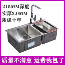 German 304 stainless steel washbasin thickened hand-crafted sink double-slot kitchen sink home with water basin under the basin.