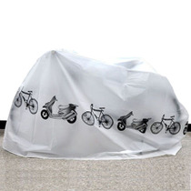 Bicycle electric car motorcycle clothes car cover rainproof cover dust cover shade cover