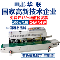 Hualian ink wheel printing sealing machine Automatic aluminum foil plastic film moon cake food snack tea bag continuous fast sealing machine FRBM-810 desktop date coding commercial packaging machinery