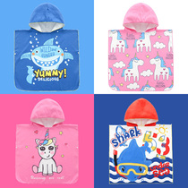 Childrens portable hot spring bath towel quick dry bathrobe cloak with cap baby beach towel bathrobe cape water-absorbing towel