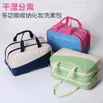 Swimming bag dry and wet separation men and women waterproof bag out of the sea hot spring swimsuit swimming equipment to collect bag beach bag