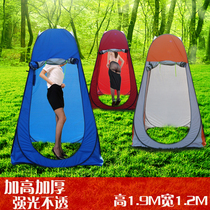 Portable Outdoor shower Shower account Adult thickening Test dressing room hood simple mobile toilet locker room Tent