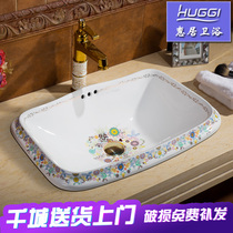 Taichung Basin semi-embedded table Basin bathroom cabinet Basin square toilet wash basin ceramic basin wash basin