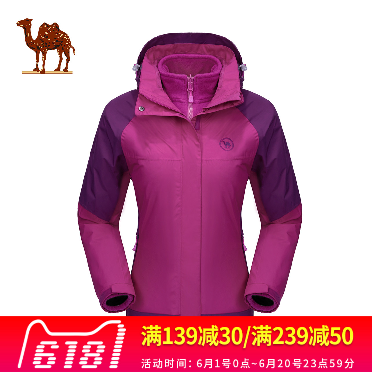 59a4fb808b Camel outdoor autumn and winter women s three-in-one jacket warm and  windproof two