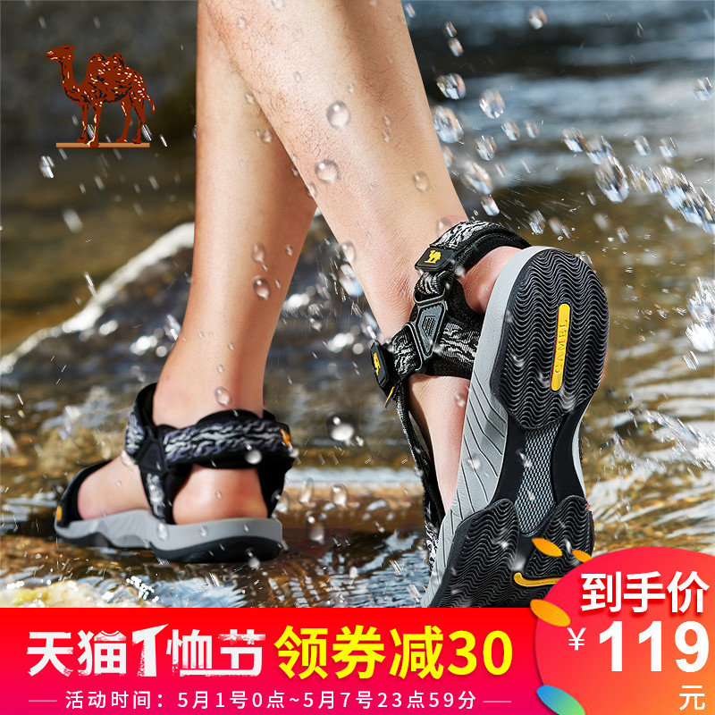 Camel sandals for men's beach shoes for summer beach antiskid hiking couple sports outdoor hiking shoes for women