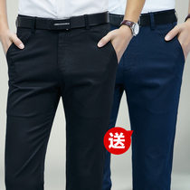 Autumn Korean version of Business Slim black thin straight sleeve trousers