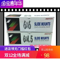 Korea Ma Tian Matin is reverses 120 slide 135 film film negative frame 6x66x4.5 a box of 50 photos