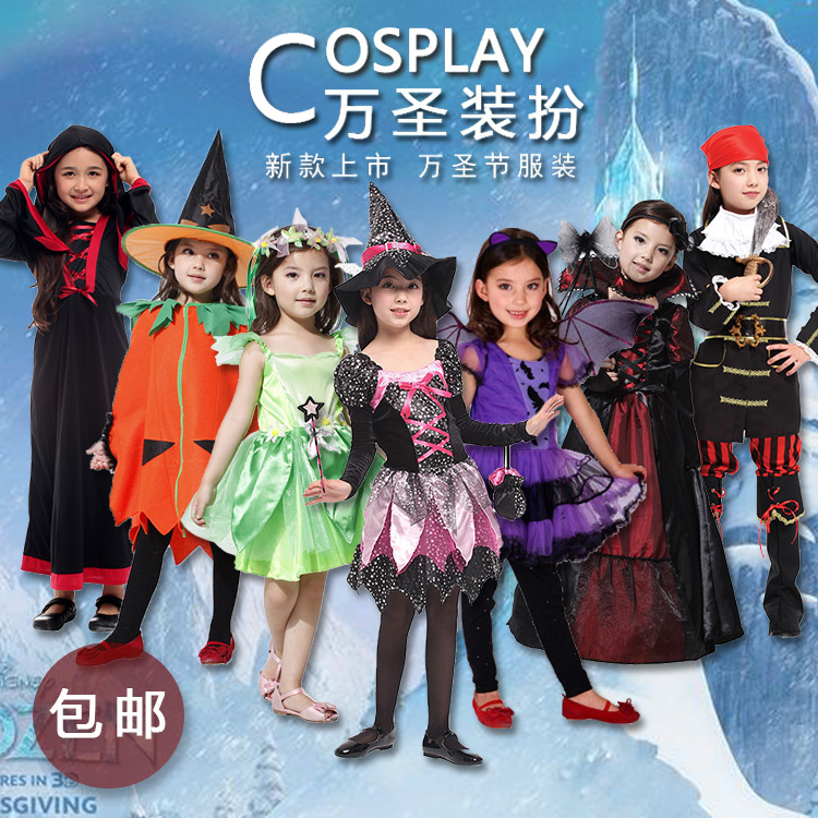 Cosplay Clothes,Halloween Clothes,Halloween Children's Clothing Girls Cosplay Costume Witch Pirates Vampire Masquerade Costumes