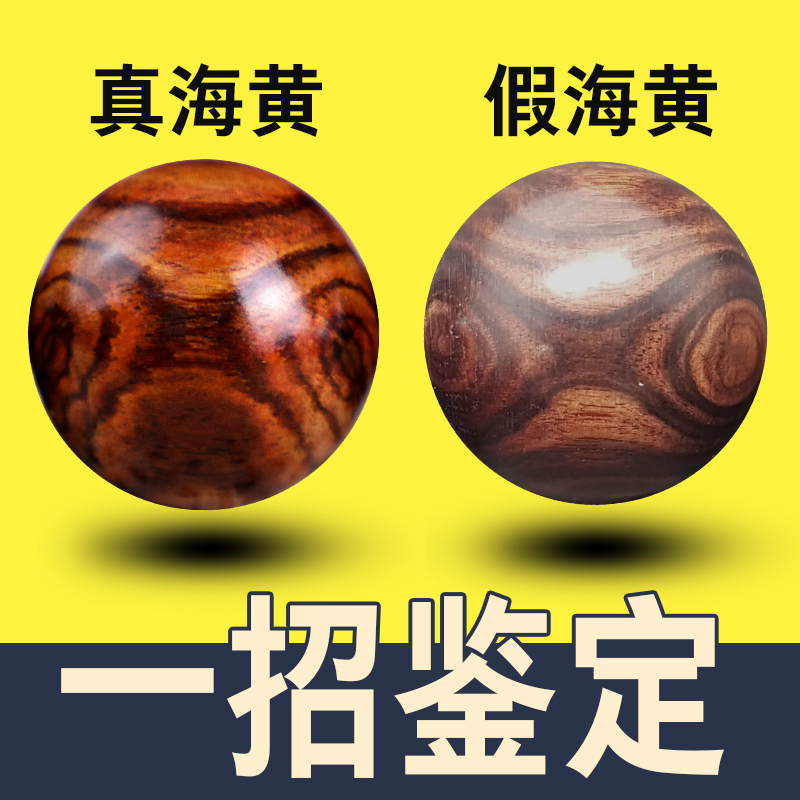 Hainan yellow pear wood string men and women sea yellow purple pear 108 Buddha bead pear old material ghost face to the eye hand 錬