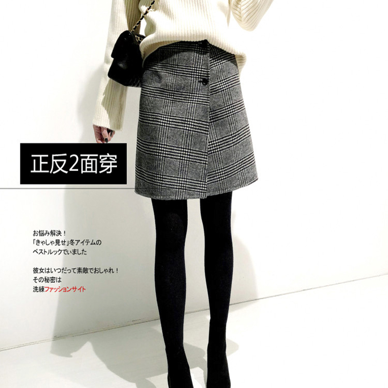 MSTOKYO grey high-waisted fur and lad skirt women autumn winter with sweater bag hip a word skirt 2020 new