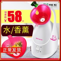 Thermal spray steam face instrument home open pores detoxification surface humidification water sprayer steam engine facial beauty equipment