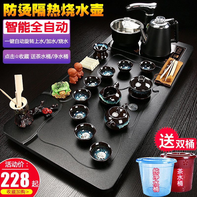 Crown Kunke wood kung fu tea set set family living room simple modern automatic anti-hot kettle as one tea plate