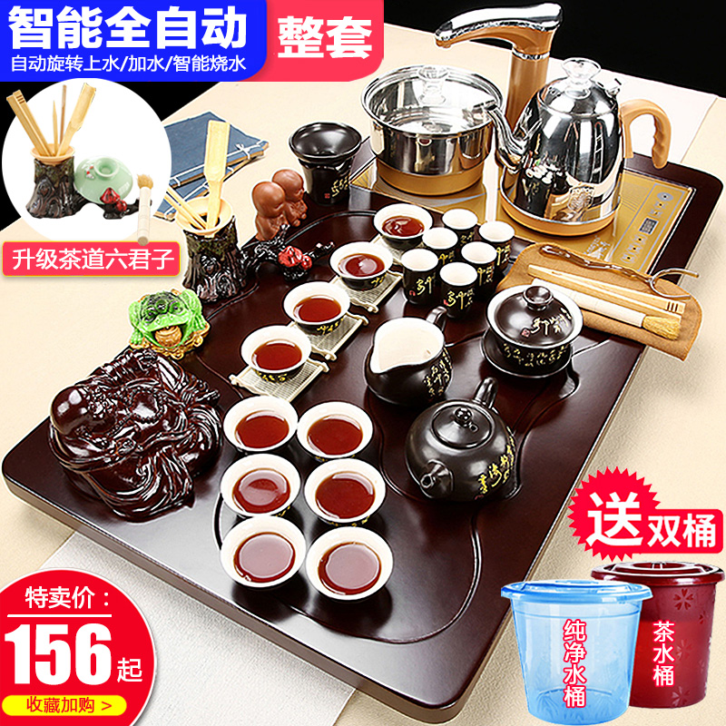Guankun Kung Fu Tea Set Home Living Room simple set of fully automatic all-in-one tea plate tea table office guests