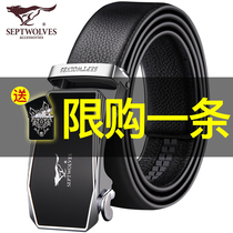 Seven Wolf mens belt leather automatic buckle belt leisure young youth business cowhide Belt Genuine