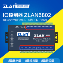 Analog Acquisition Module Digital acquisition Module switching capacity Acquisition IO Controller ZLAN6802