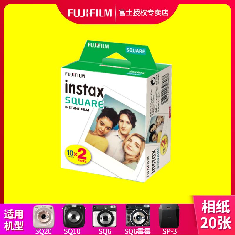 Fuji instax SQUARE square shot photo paper white edge 20 sheets suitable for sq1 6 sp-3 10 20