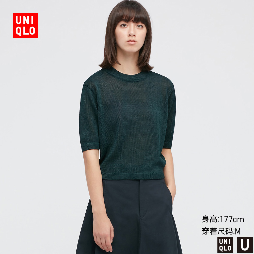 Uniqlo (designer collaboration) womens cotton blended round-necked sweater (five-sleeve) 437336