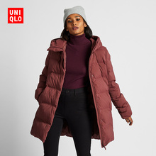Women's Seamless Down Coat 420252 Uniqlo