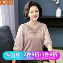 Nouvelle maman séculaire 2018 tricoté T-shirt femme d'âge moyen haut printemps et automne robe chemise à manches longues couverture ventre