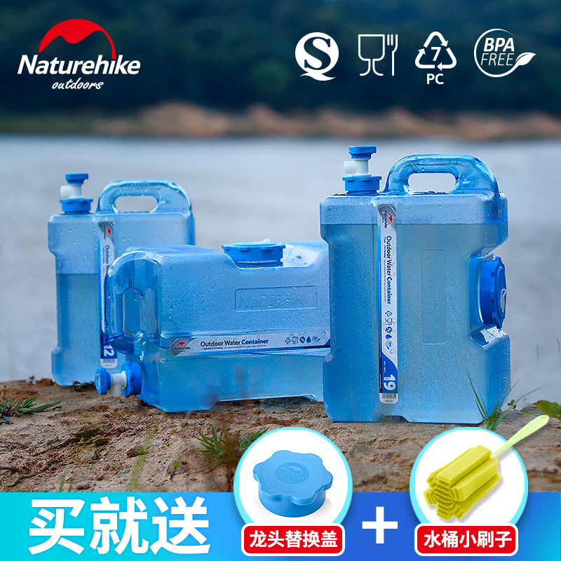 Drinking truck-mounted plastic PC-filled mineral water tank for outdoor bucket household water storage Faucet for household water storage