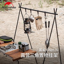Naturehike removes the customers outer camping shelf travel camping tripod tripod tripod hanger hanger