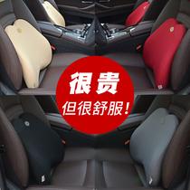 Siège auto taille soutien taille siège auto haut dos conduite taille coussin taille oreiller taille soutien voiture dos coussin