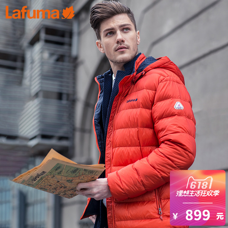 Lafuma men's outdoor travel warm solid color short light down jacket lmju7dc96