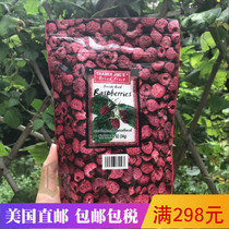 American buying hot selling trader Joes bad Uncle Frozen raspberry dried without adding sugar-free 34g open bag ready-to-eat