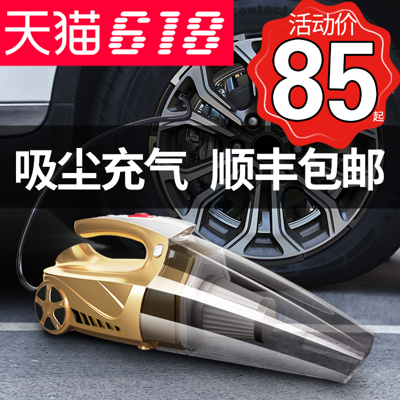 Car vacuum cleaner wireless charging inflatable car air pump powerful special vehicle interior dual purpose four in one