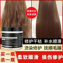 Colorful muscle 髮 no steaming dry hair restless smooth head髮 treatment spa 髮 female deep moisturizing