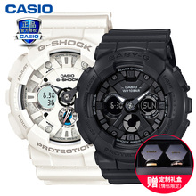 Imported quartz movement dual display electronic watch Casio black and white couple pair watch GA-120A-7A&BA-130-1A