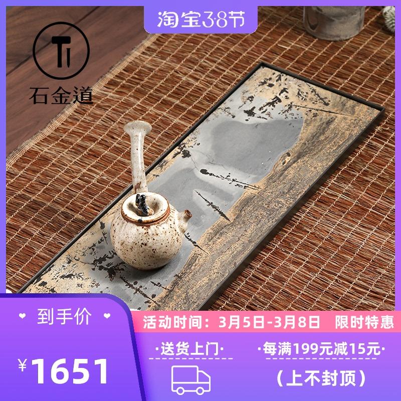 ShiJinDoGuo painting stone dry bubble tea plate home small stone Chinese mobile tea table light luxury modern simple tea sea