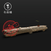 Stone Jindao natural solid wood fossil tea table whole large art carving stone tea table large board office coffee table